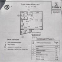 Продаю свою 1к.кв. с отделкой(видовая)-Киев, ЖК ЭВРИКА, Дом 20, секция 2. Ст.метро 7 мин