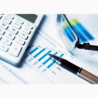 Услуги Бухгалтерская Налоговая Отчётность Учёт Аудит Абонентское сопровождение бизнеса