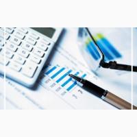 Абонентское обслуживание бизнеса Ваш Личный Финансовый Налоговый консультант