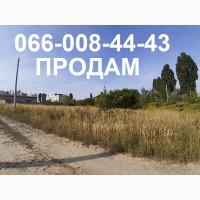Купить УЧАСТОК в КИЕВЕ под ЗАСТРОЙКУ Соломенский р-н
