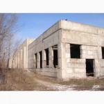 Продам объект незавершенного строительства под офисные, складские