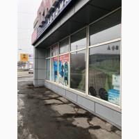 Продам нежилое помещение, Сичеславская Набережная