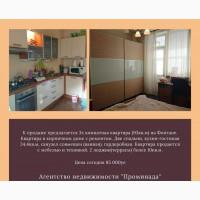 Большая квартира для семьи, Одесса, Фонтан
