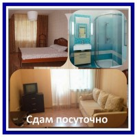 Аренда посуточно, Киев. Сдам двухкомнатную квартиру от хозяина