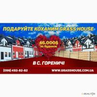 Дома 7км. от Киева, в с.Гореничи, Grass House