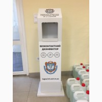 Автомат для дезинфекции рук сенсорный м2м-01