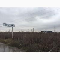 Участок промышленного назначения в Борисполе