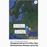 Фасадный участок 0.5-2.00га под любой бизнес, Винница в 4х км