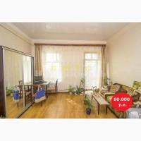 Продам трехкомнатную квартиру Кузнечная / Л.Толстого