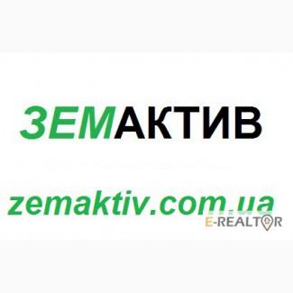 Куплю участок, дом в Борисполе и Бориспольском районе