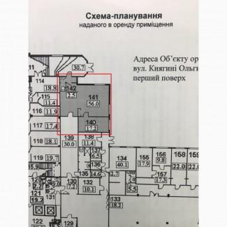 Сдам в аренду офис - 76 м2 по ул. Горького