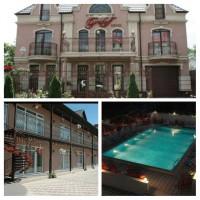 Продам Гостиницу на Лазурном берегу Азовского Моря