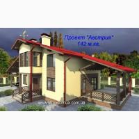 Строительство домов в Харькове, проект Австрия