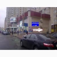 Сдам в аренду 80, 5 м2 Киев, Оболонь, ул. Маршала Тимошенко, 29-Б
