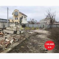 Продам участок 10 соток ул. Марии Демченко