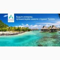 Бізнес в туристичній сфері