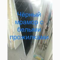 Распродается больше 2400 кв. м. мрамора в слябах и плитке.Также в наличии 300 кв. м. оникс