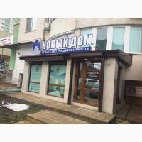 Продажа офиса по фасаду ул.Бочарова (Возле ТЦ Атриум)
