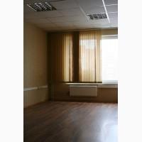 Офис 30 м, центр, 2 отдельных кабинета и санузел