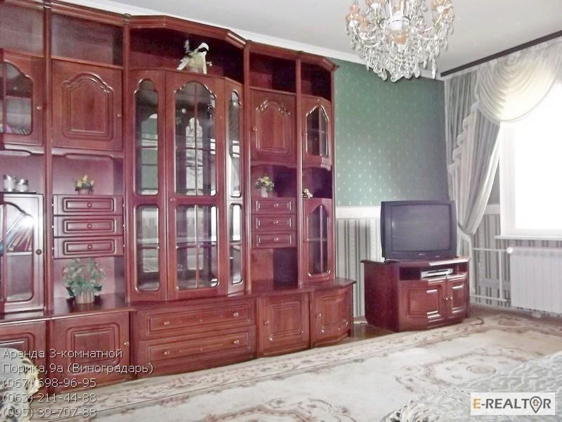 Аренда уютной 3-комнатной, Виноградарь
