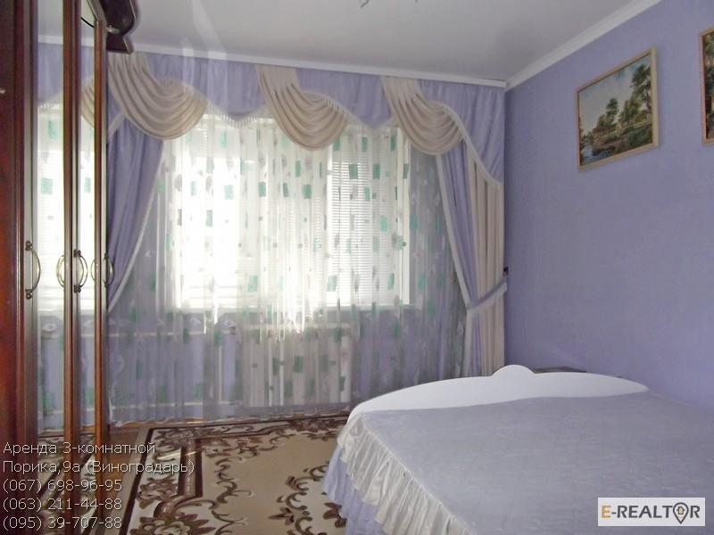 Фото 3. Аренда уютной 3-комнатной, Виноградарь