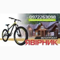 Велопрокат в Яремче та Микуличині Явірник
