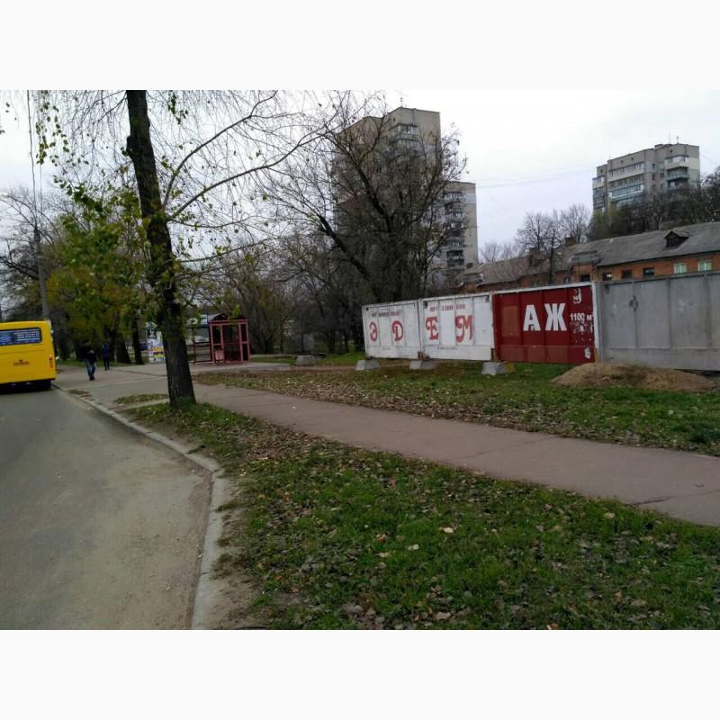 Фото 3. Продам зем участок 0.2192 га, Смелянская ул, район Самолет