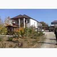 Продаю дом -гостинницу на берегу Азовского моря