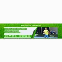 Клуб «Marina tennis club» уроки тенниса Киев