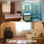 Аренда двухкомнатной квартиры. Аренда квартиры в Киеве