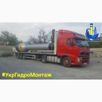 Перевозки негабаритных грузов, перевозка негабарита, аренда трала Днепр