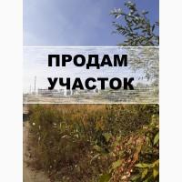 Продам участок в Киеве под застройку ||| Соломенский р-н