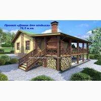 Каркасный дом по канадской технологии от производителя в Харькове, Домик для отдыха