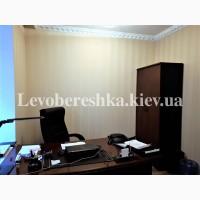 БЕЗ % Аренда офиса 93м2, ул. Борисоглебская, метро Контрактовая площадь