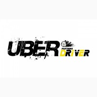 Работа в такси Uber!! Комиссия 0%