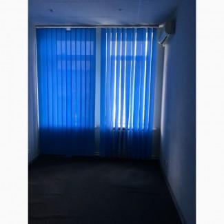 Сдам офис - 60 м2, 3 кабинета - пл. Островского