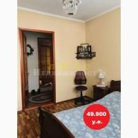 Продам трехкомнатную квартиру ул. Дальницкая / Балковская