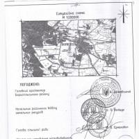 Земельный участок ПРОМЫШЛЕННОГО назначения, с. Пролиски