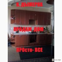 2.4. #Продам новый #дом в #Броварском районе пгт. #В.Дымерка