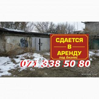 Сдам гараж в р-не Мотодрома. г.Донецк