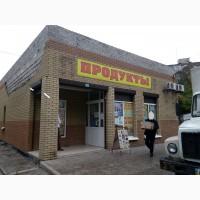 Продам магазин в Мариуполе