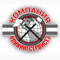 Клининг 2, 3-х комнатной квартиры КлинингСервисез, Крюковщина
